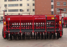 2BFSF-24 Grain Drill Seeder Machine