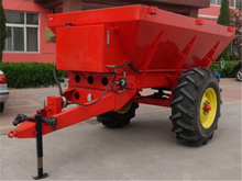 DFC Lime and Organic Fertilizer(Manure) Spreader