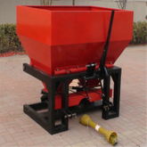2LFS-500 fertilizer spreader