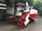 4LZ-6.0P Rice/Wheat/Corn/Soybean/Rapeseed Combine Harvester